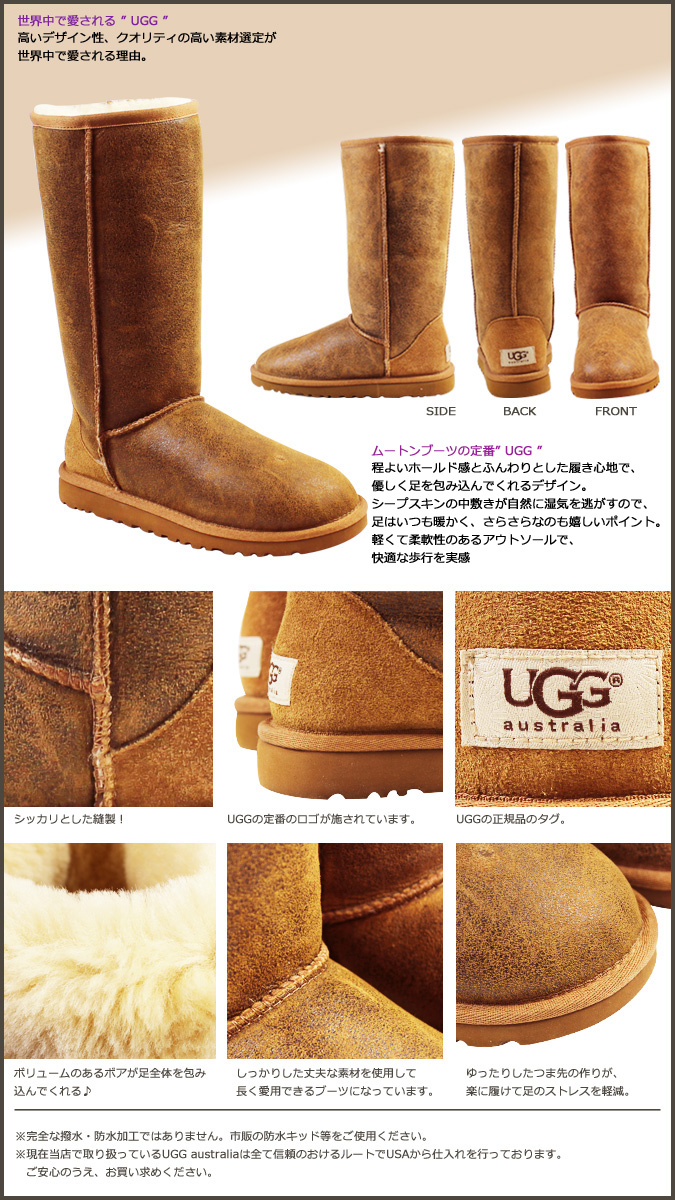 29e62924fcb [SOLD OUT] UGG Ugg Classic Tall Sheepskin boots WOMENS CLASSIC TALL BOMBER  5804 Sheepskin ladies