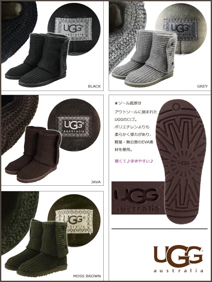 10b7830fe88 UGG Ugg Classic Cardy boots WOMENS CLASSIC CARDY 5819 Sheepskin knit ladies