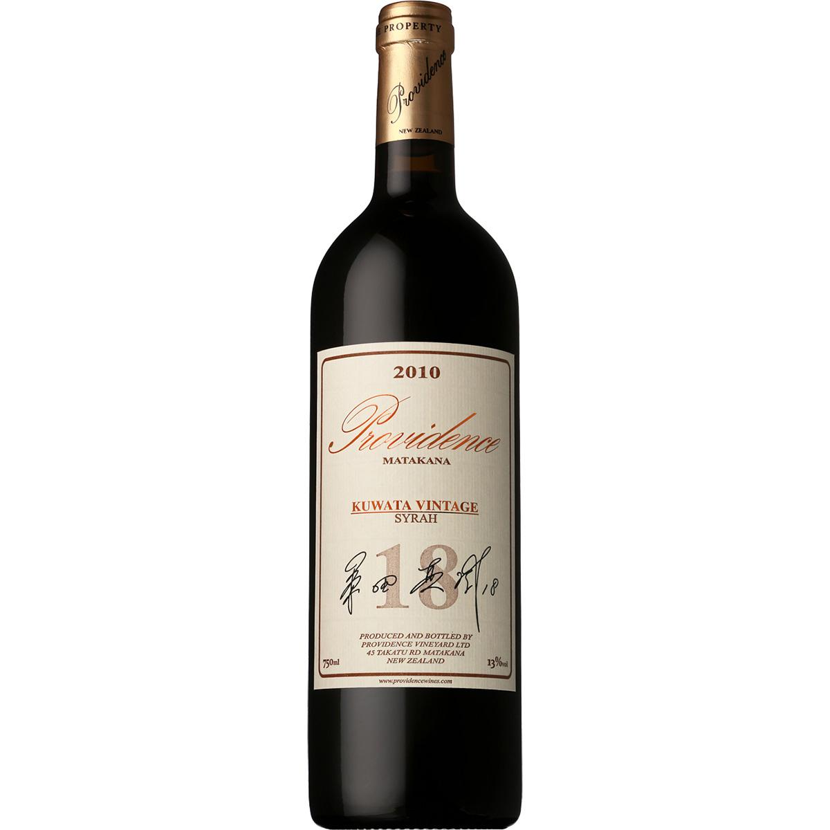 ■【お取寄せ】 プロヴィダンス クワタ ヴィンテージ シラー[2010] [ ワイン 赤ワイン ニュージーランドワイン オークランド ]
