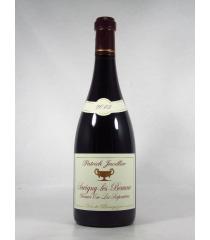 ■ お取寄せ パトリック ジャヴィリエ サヴィニー レ ボーヌ オリジナル 無料 プルミエ 2015 フランスワイン クリュ ブルゴーニュワイン 赤ワイン セルパンチエール ワイン
