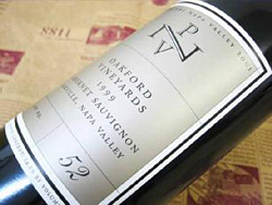 オークフォード ヴィンヤード カベルネソーヴィニヨン[1999] オークションラベルOakford Vineyard CabernetSauvignon [1999] Auction Label