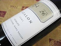 ●アタロン メルロ[2001] オークションラベルAtalon Merlot[2001] Auction Label