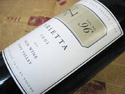 アリエッタ レッドワイン[2001] オークションラベルArietta Red Wine[2001] Auction Label
