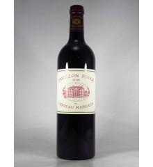 ■【お取寄せ】ボルドー マルゴー パヴィヨン ルージュ シャトー マルゴー[2016] [ ワイン 赤ワイン フランス ボルドーワイン ]