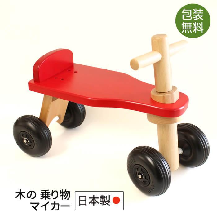 売り出し 送料無料 ラッピング無料 あす楽 ベビー おもちゃ 木 0歳 1歳 2歳 おもちゃ乗り物 マイカー 木のおもちゃ 1歳 女の子 出産祝い 男の子 2歳 子供 プレゼント 0歳 誕生祝い コイデ東京 日本製 ファッション通販 木製