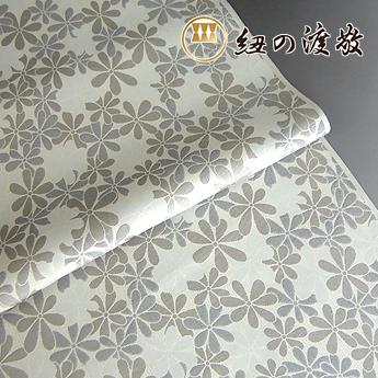 【紐の渡敬】帯揚 帯あげ 「帯揚 彩菊」藍鼠 レディース 正絹 日本製【送料無料】