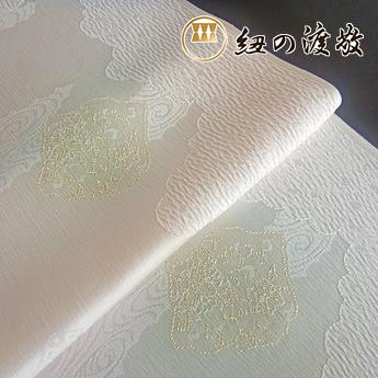 【紐の渡敬】帯揚 帯あげ 「帯揚 雲に流水」ピンク レディース 正絹 日本製【送料無料】