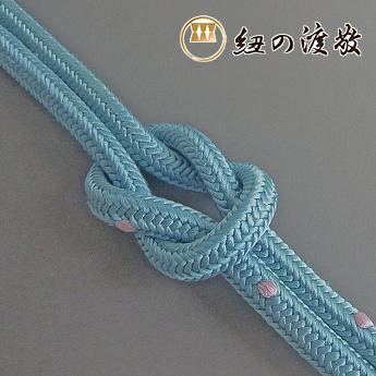 【紐の渡敬】帯締 帯〆 「平唐水玉カスリ」 水色 レディース 正絹 日本製