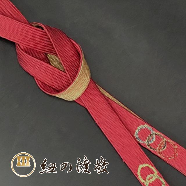 【紐の渡敬】帯締 帯締め「高麗五輪に富士山撚房」赤 レディース 正絹 日本製【送料無料】