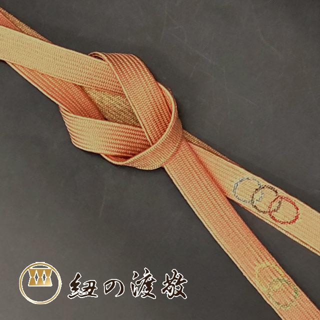 【紐の渡敬】帯締 帯締め「高麗五輪に富士山撚房」オレンジ レディース 正絹 日本製【送料無料】