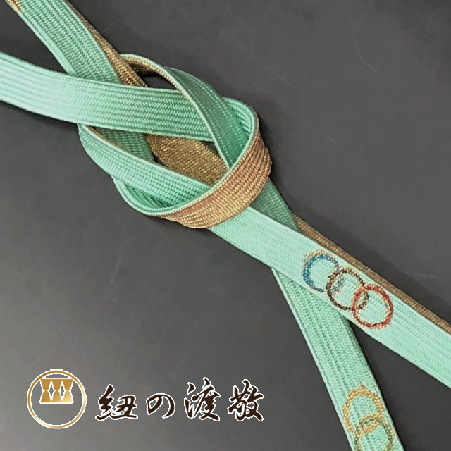 【紐の渡敬】帯締 帯締め「高麗五輪に富士山撚房」緑 レディース 正絹 日本製【送料無料】