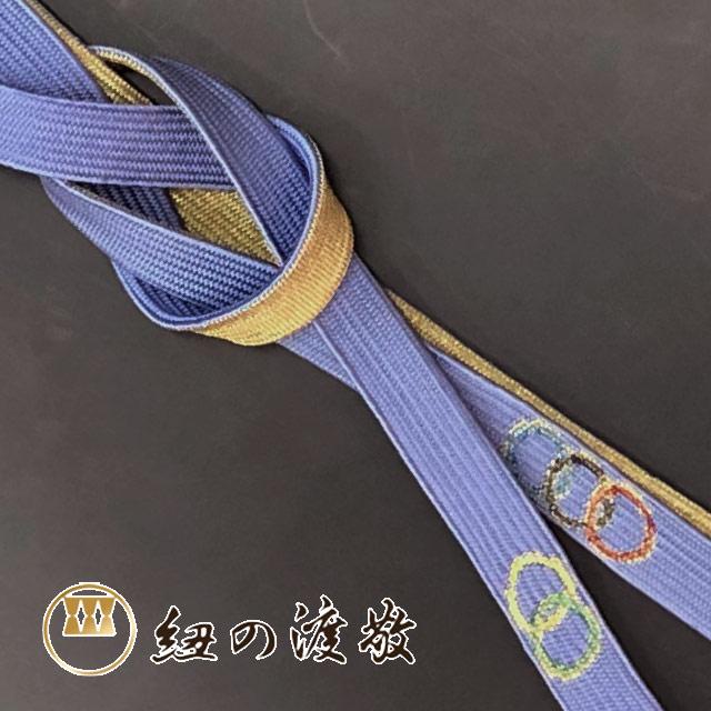 【紐の渡敬】帯締 帯締め「高麗五輪に富士山撚房」紫 レディース 正絹 日本製【送料無料】