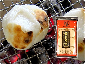 ■わたえいの黄金福餅(丸餅)■丸くてかわいい!そしておいしい!新潟県産こがねもち100%使用!