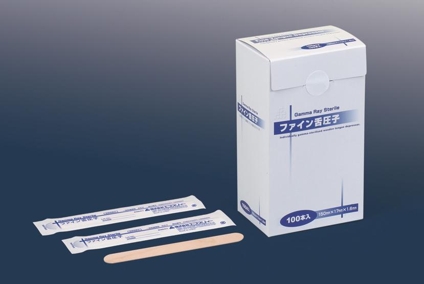 ファイン舌圧子 100枚 特価 滅菌済 木製 高級品 ディスポ