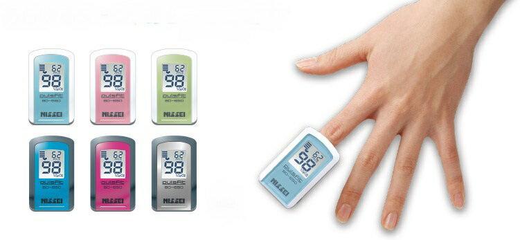 パルスフィット BO-650・パルスオキシメータ・指先クリップ型パルスオキシメータ pulsfit BO-650・測定機器・医療・介護・病棟・外来・施設・自宅・在宅・