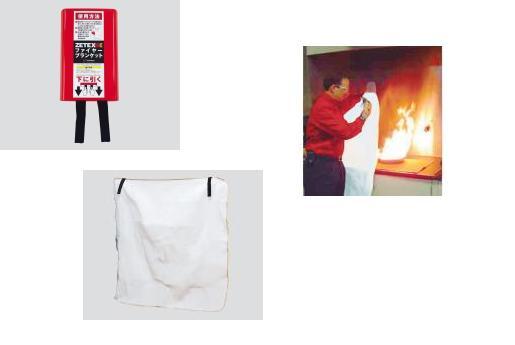 【ファイヤーブランケット】・【ブランケットサイズ(mm)/1200×1800】火災対策・災害対策・防災対策・非難対策・消火関連・防災関連・小型・火消し用具・火消しブランケット・