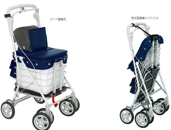 【睦三製品 No.889 アルミワゴン型ボンベカー)】・ボンベカー・歩行関連・カート・介護・医療・施設・