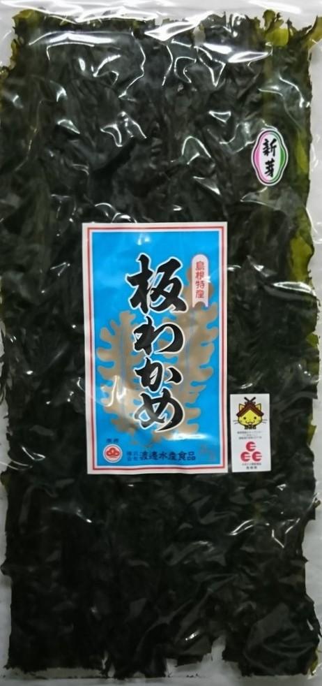 【新物】4袋で♪「ふるさと認証食品」板わかめ【お土産】島根県の特産品・無添加食品【若布】【めのは】
