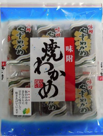 島根産のわかめを甘辛く味付 交換無料 おつまみに ご飯に 島根お土産 選択 板わかめを味付 小袋入り 若布 朝食に便利 めのは 味付焼わかめ