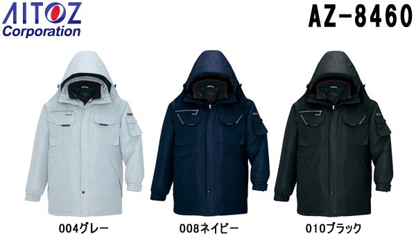 アイトスAITOZタルテックス TULTEXAZ 84603L防寒コート エコノミー防寒 防寒服 防寒着 取寄rdCeoxB