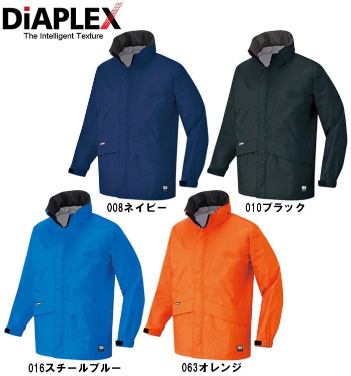 合羽 雨具 レインウェア全天候型ベーシックジャケット AZ-56314 (5L) ディアプレックス アイトス (AITOZ) お取寄せ