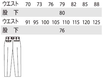 10点選び割引 秋冬用作業服 作業着 形態安定SSPツータックスラックス 1263110cm~125cm1260シリーズ コーコスCO COSお取寄せmnw0N8