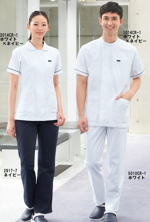 10点選び割引 医療用白衣 メディカルウェアストレートパンツ 5010CR (S~4L)ケーシーウェアフォーク (FOLK) お取寄せ