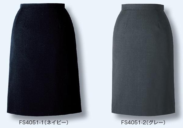 10点選び割引スカート ボトムス ビジネスウェア 事務服インサイドプリーツスカート FS4051 (21号・23号)フォーク (FOLK) お取寄せ