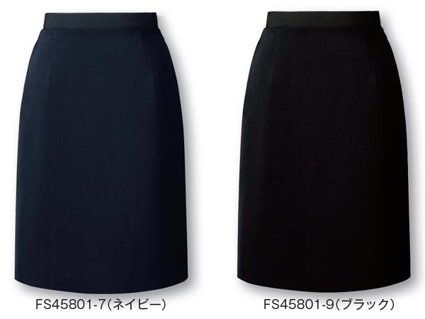 10点選び割引スカート ボトムス ビジネスウェア 事務服ウエストゴムAラインスカート FS45801 (21号・23号)フォーク (FOLK) お取寄せ