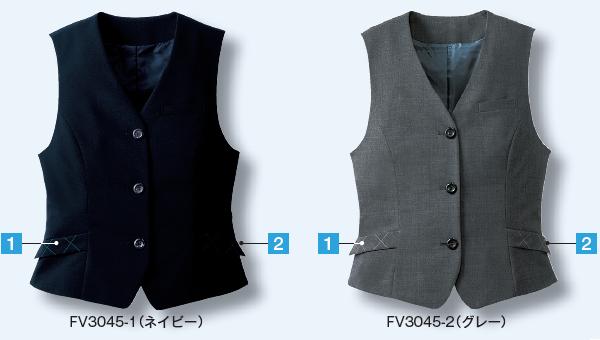 10点選び割引レディス ベスト ビジネスウェア 事務服ベスト FV3045 (21号・23号)フォーク (FOLK) お取寄せ