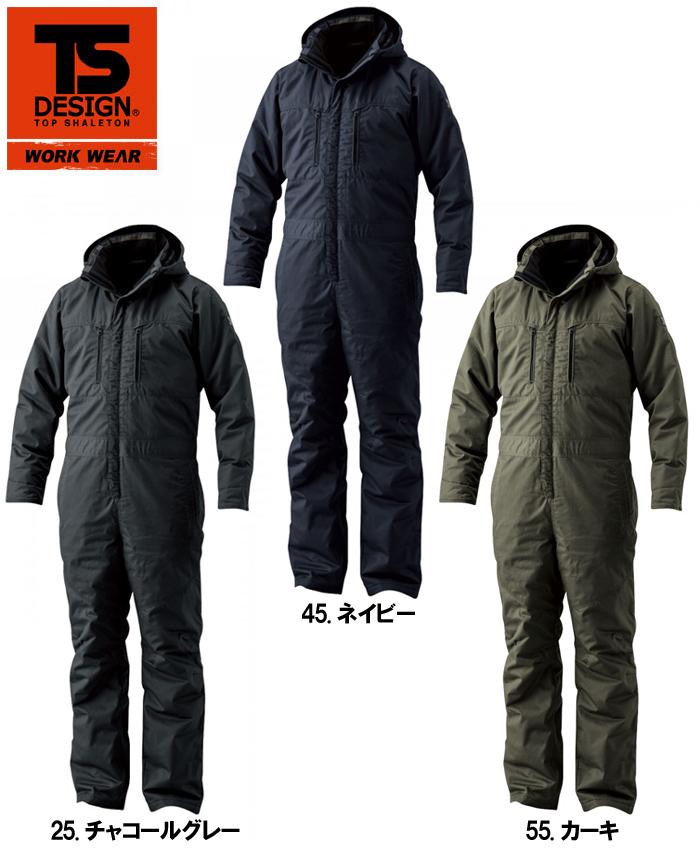 防寒服 防寒着 防寒つなぎライトウォームオーバーオール 5120 (3L・4L) WINTER CLOTH 5127シリーズTS DESIGN(藤和)お取寄せ