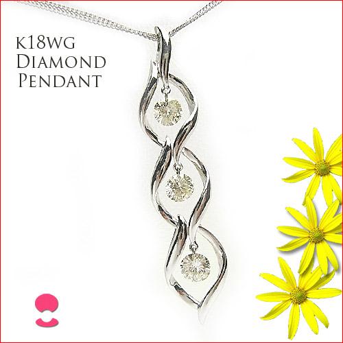 ホワイトゴールドダイヤモンドペンダント 【tokai1106sale】
