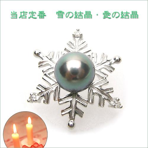 ホワイトゴールドも入荷しました!真珠の色も選べます。 雪の結晶 愛の結晶 ペンダント!!