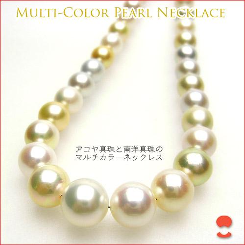 やさしい色合いの珠で作ったパステルマルチカラー9.9-7ミリの真珠ネックレス 10P03Aug09