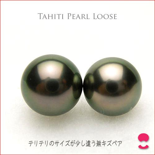 タヒチ黒真珠 8.4-8.7ミリ パール ニアペアルース 20Feb09