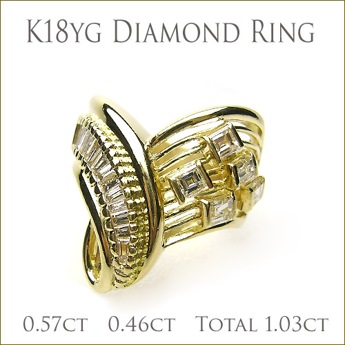 東洋的な不思議な雰囲気 イエローゴールドダイヤモンドリング  0619PUP10JU