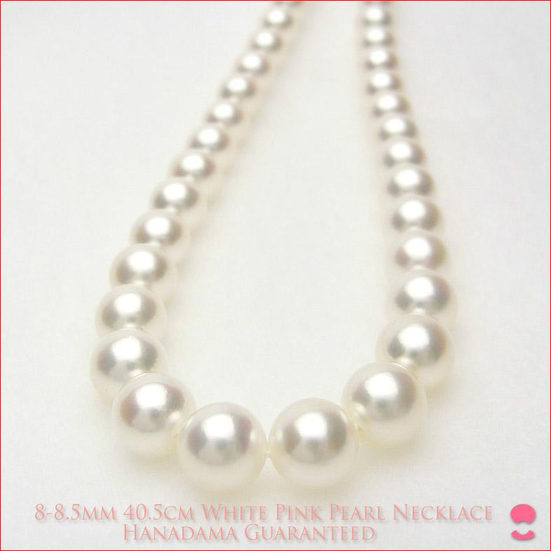 シルクのようななめらかなホワイトピンクあこや真珠を集めて組んだ特別仕様 8-8.5ミリあこや真珠ネックレス 真珠総合研究所 花珠鑑定付