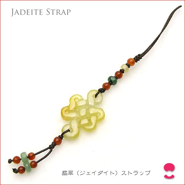 翡翠(ジェイダイト) ヒスイ携帯ストラップ  10P12feb10 【送料無料100215】