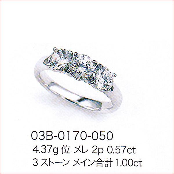お手持ちのリングをリメイクしませんか?シンプルデザインのダイヤモンド脇石別料金 リング リメイク枠