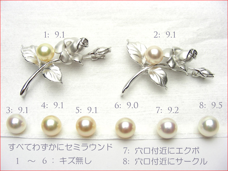 SVバラモチーフ あこや真珠ブローチ テリテリの9ミリアップ!お好きな色の真珠を選べます   10P03Aug09