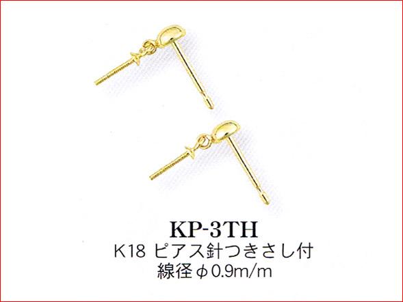 K18イエローゴールド ピアス針 ポスト線径0.9ミリ パールをしっかりホールドします。