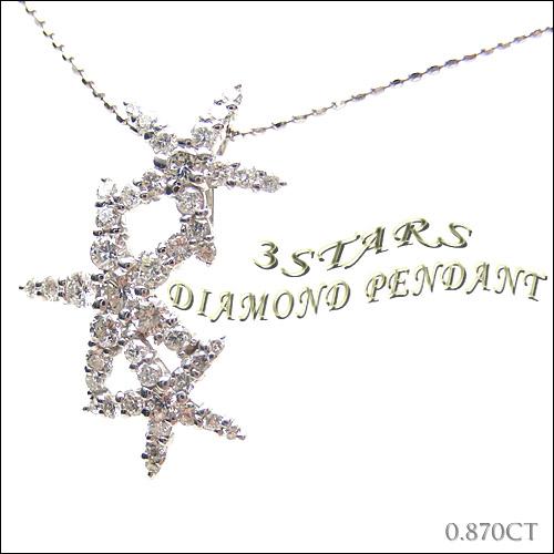 スリースターズ ダイヤモンドペンダント 10P20Feb09 K18WG