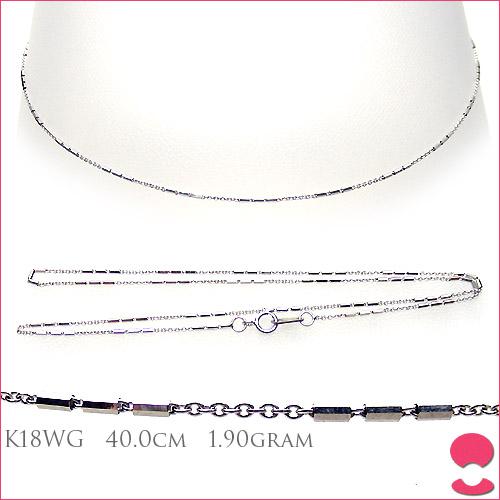 1.90グラム K18ホワイトゴールドチェーン 【toukaifa0904】 40.0センチ