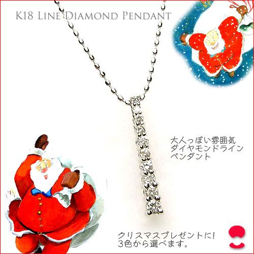 K18(750) ライン ダイヤモンドペンダント 【tokai1106sale】