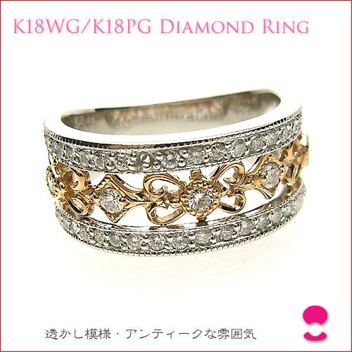 K18ホワイトゴールド/ピンクゴールド しっかり シンプル ダイヤモンドリング  10P03Aug09