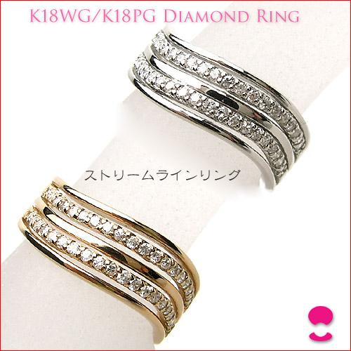 K18ホワイトゴールド/K18ピンクゴールド 10P21Jul09 PUP090713MJ10 ストリームライン ダイヤモンドリング