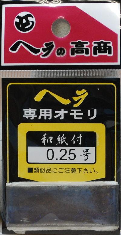 スーパーセール期間限定 タカショー和紙付板オモリ 超定番