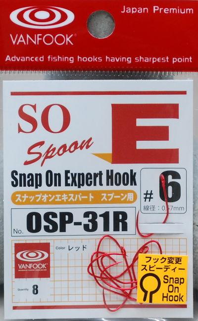 簡単装着可能なスナップオンタイプ VANFOOK ヴァンフック OSP-31R レッド X-スティック純正 新発売 8本入り スプーン用 #6スナップオンエキスパート 予約販売 赤バリ