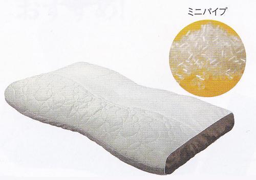 【東京西川】ファインクオリティ ミニパイプ枕