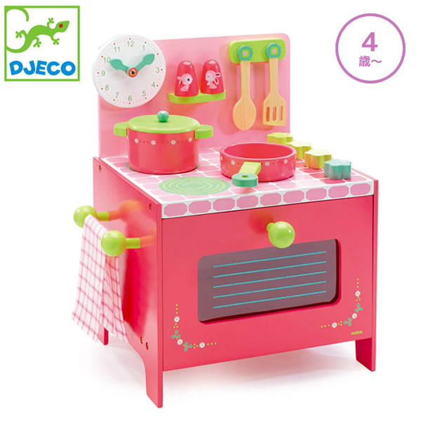 Toy of the child present playing house set kitchen Lilli Rose cooker  kitchen set wooden playing house set cooking cognitive education toy  Christmas ...
